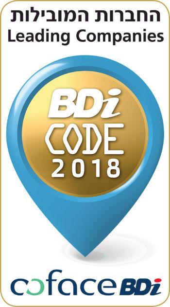 תו הדירוג BDI